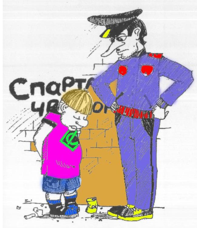 Правонарушение детей картинки