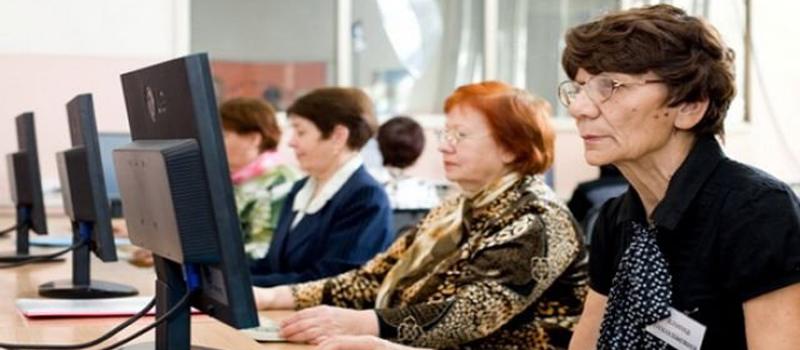 Кредит в таганроге пенсионерам