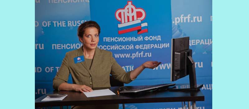 Москва ежемесячные доплаты к пенсии