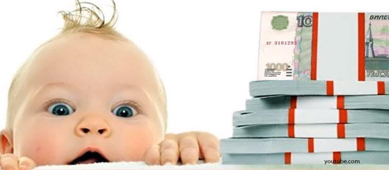 Размер выплат на детей от 3 до 7 лет предложено утвердить областным законом